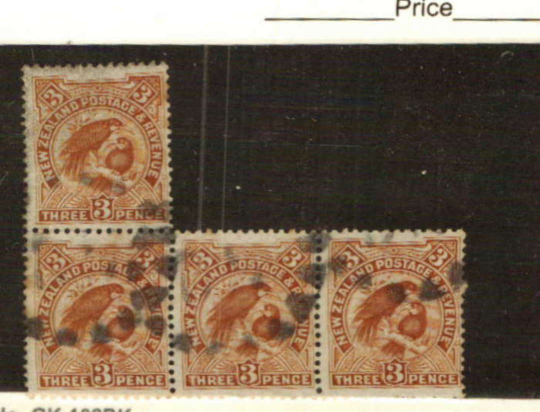 NEW ZEALAND 1898 Pictorial 3d Redrawn Huias. 4 joined in an awkward manner with special parcels cancel. Interesting to tell the image 0