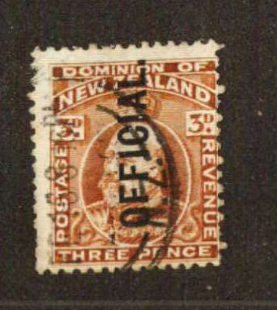 NEW ZEALAND 1915 Edward 7th Official 3d Brown. Rare perf 14 x 13½ . Off centre and with some blunt perfs. SG O74a. - 71387 - Use image 0