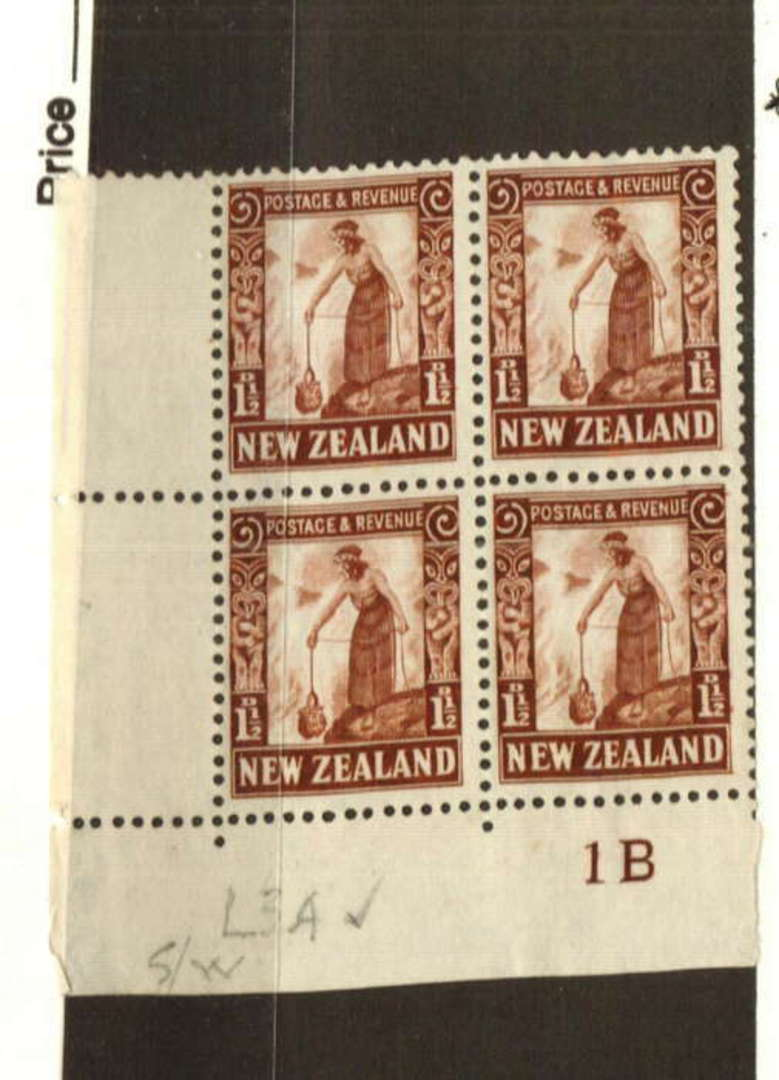 NEW ZEALAND 1935 Pictorial 1½d Brown.  Watermark W7. Perf 14 x 13.5. Plate Block 1B. - 74757 - MNG image 0