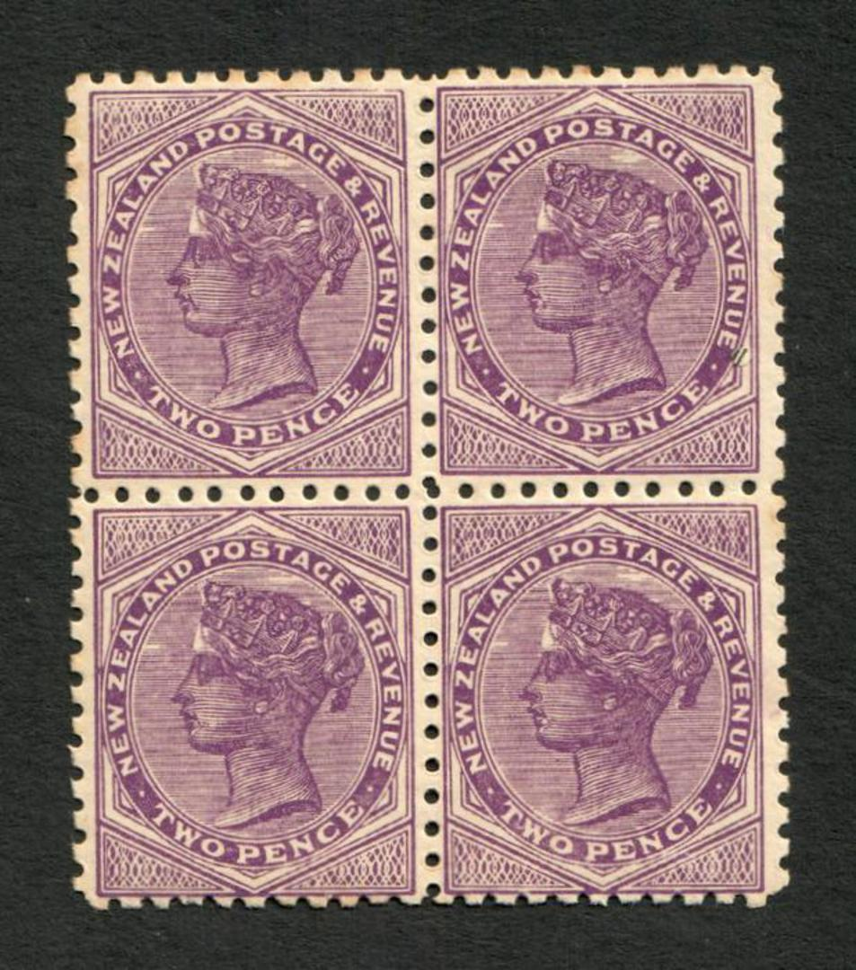 NEW ZEALAND 1882  Victoria 1st Second Sideface 2d Purple. Provisional issue on thick Pirie paper. Block of 4. Three never hinged image 0