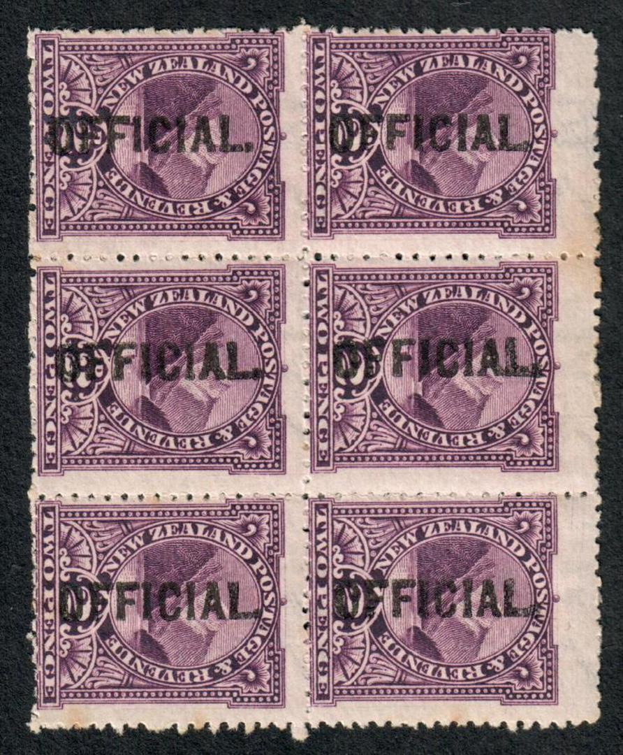NEW ZEALAND 1898 Pictorial Official 2d Purple. Block of 6. 3 UHM 3 hinged. - 79628 - UHM image 0