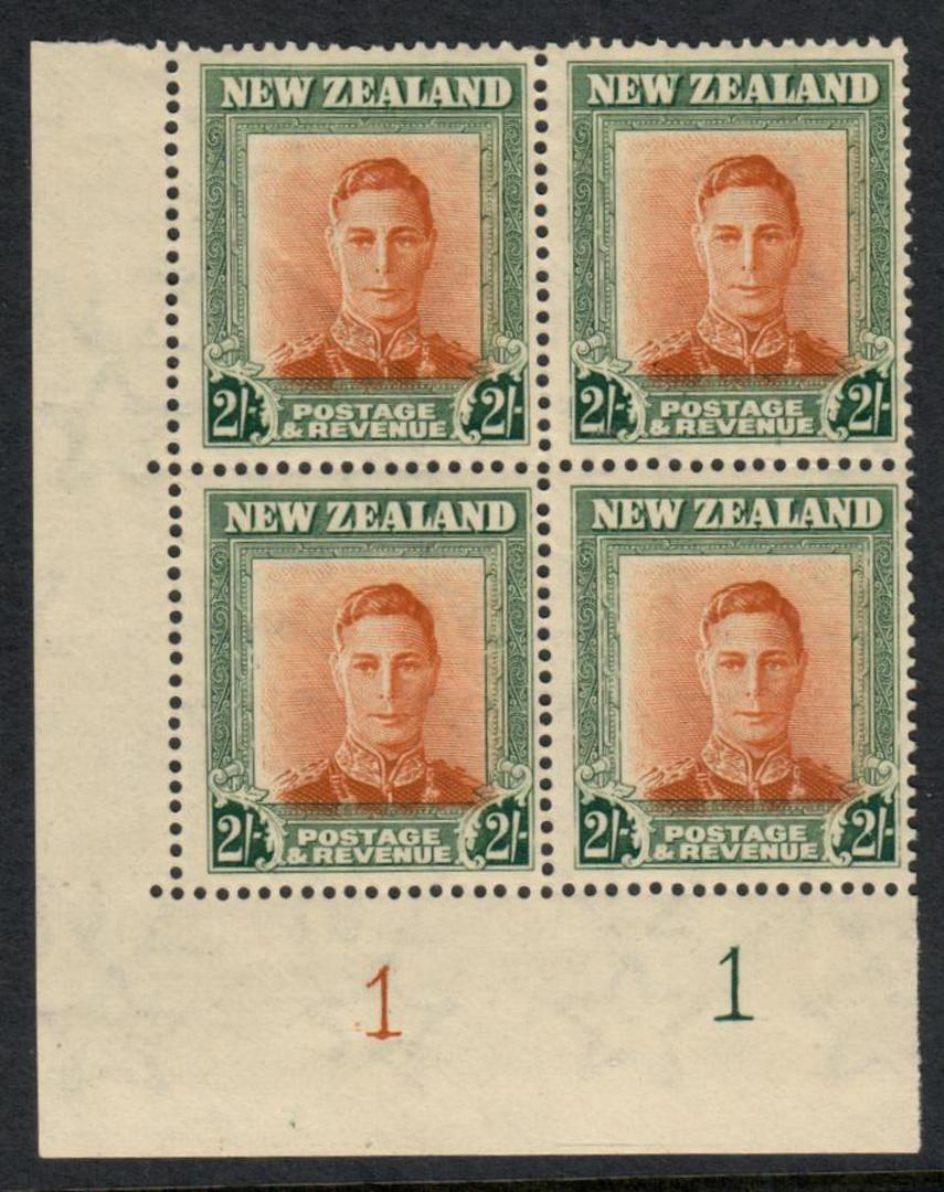 NEW ZEALAND 1938 Geo 6th Definitive 2/-. Plate 1 1. - 56531 - UHM image 0