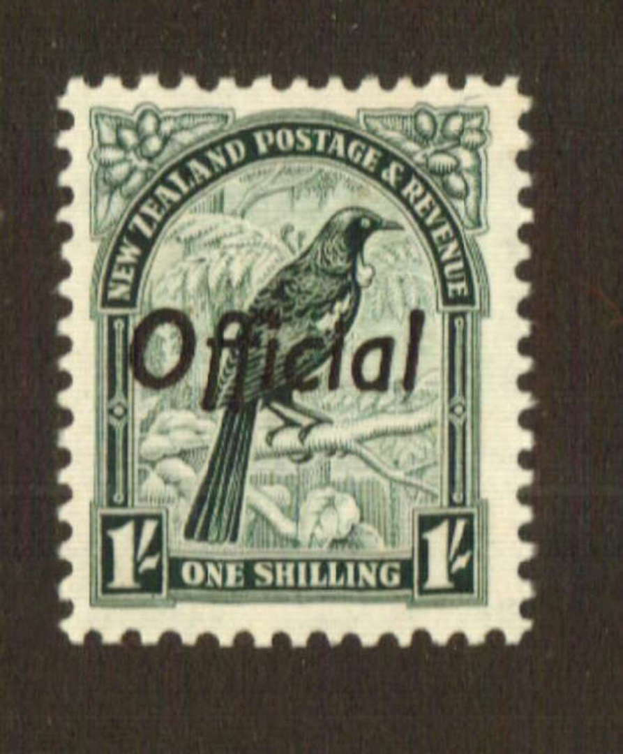 NEW ZEALAND 1935 Pictorial Official 1/- Green. Perf 12½. - 74727 - UHM image 0