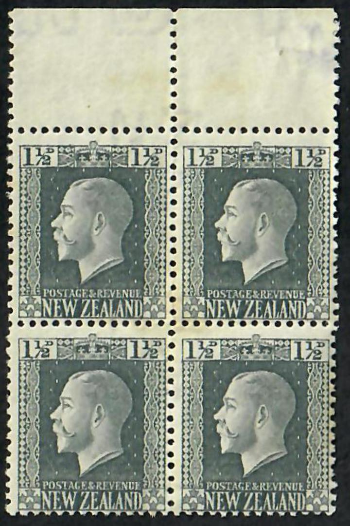 NEW ZEALAND 1915 Geo 5th Definitive 1½d Grey. Block of 4 that adequately illustrates the misplaced watermark. Refer para 3 of th image 0