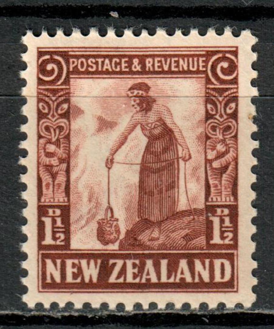 NEW ZEALAND 1935 Pictorial 1½d Brown. Single Watermark. Perf 14x13½. - 3552 - UHM image 0