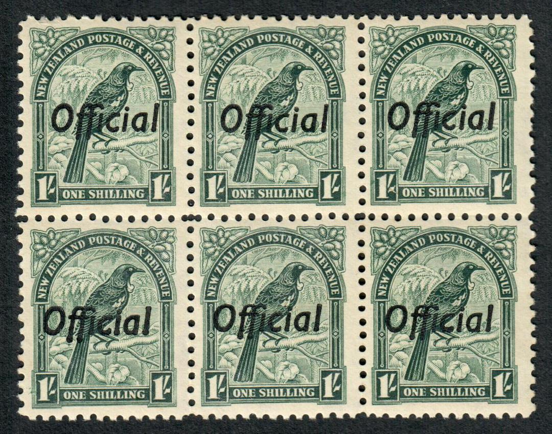 NEW ZEALAND 1935 Pictorial Official 1/- Tui. Block of 6. - 20639 - UHM image 0