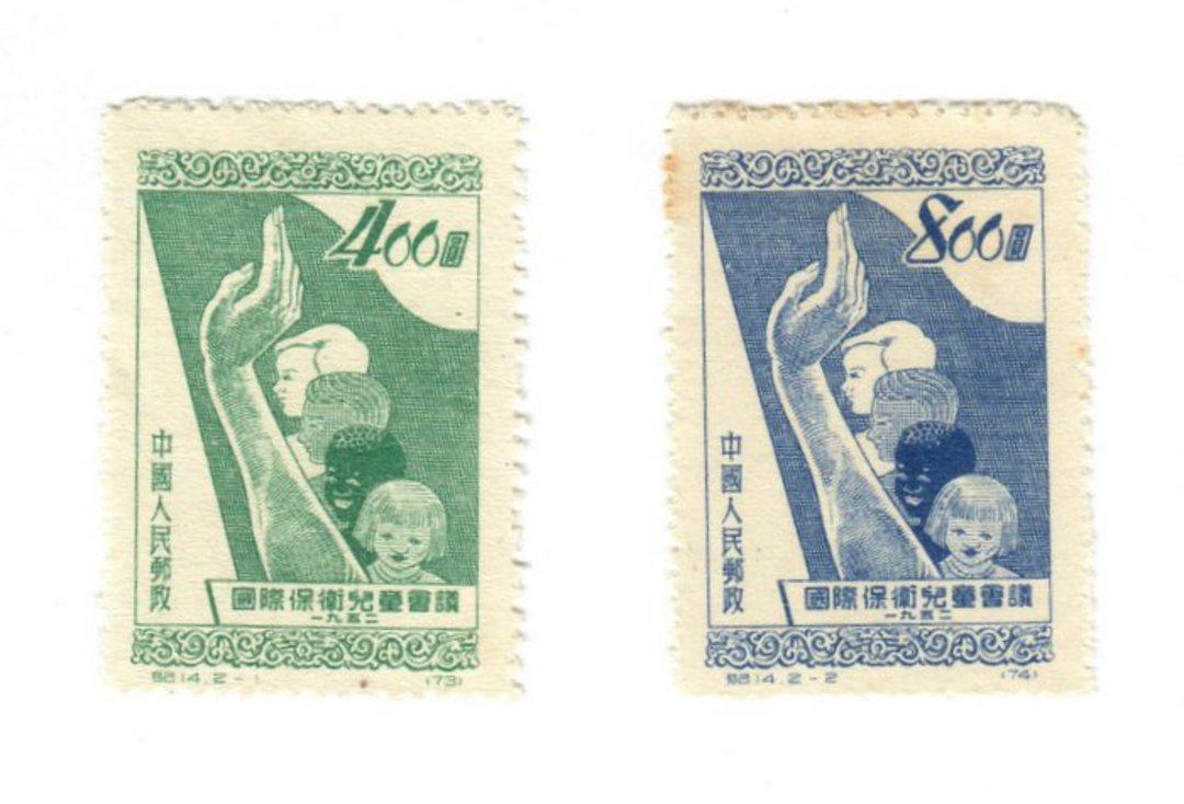 CHINA 1952 International Child Protection Conference. Set of 2. - 9655 - UHM image 0