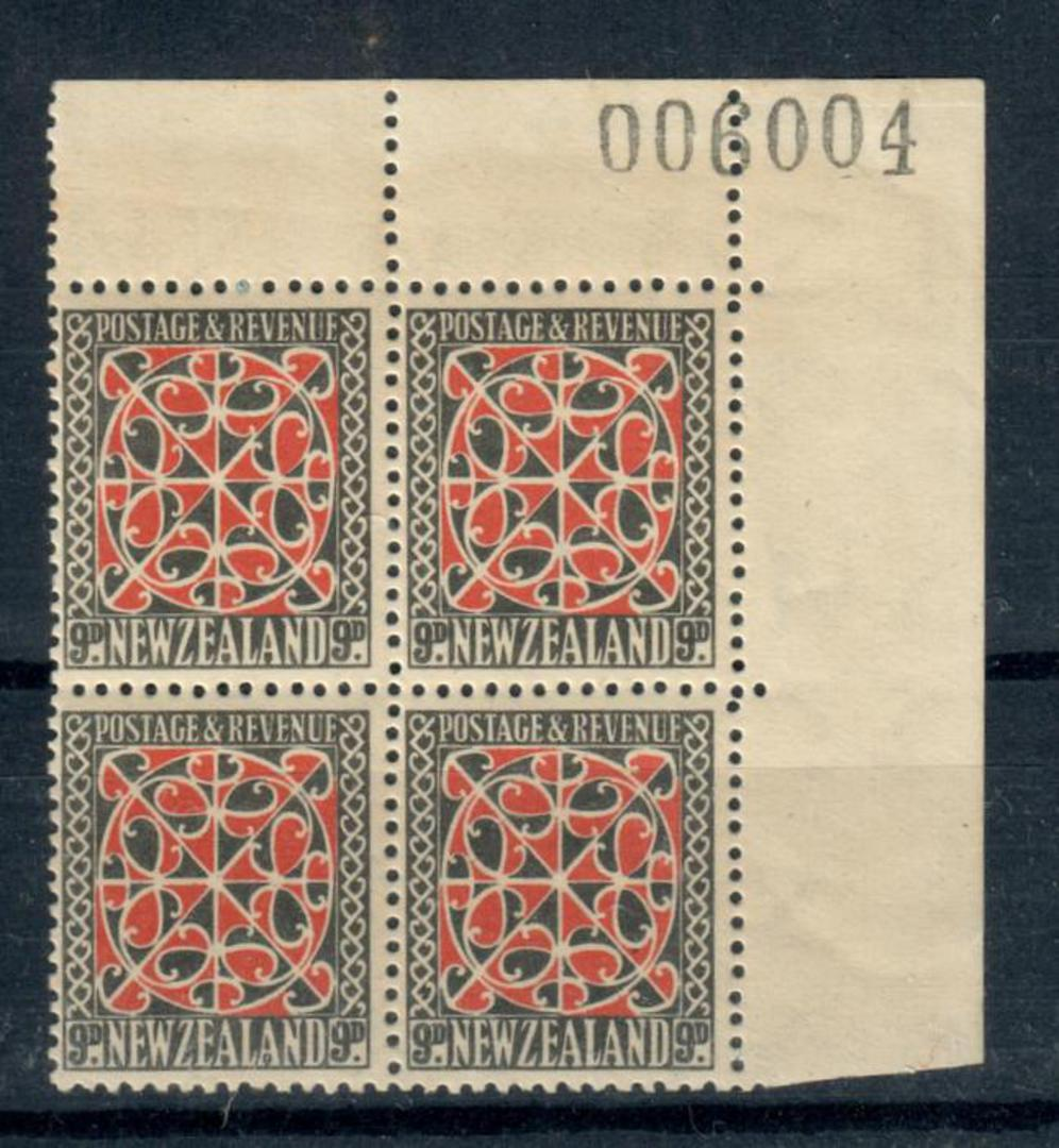 NEW ZEALAND 1935 Pictorial 9d Red and Grey. Multiple Watermark Upright. Top corner block of 4. - 21326 - UHM image 0
