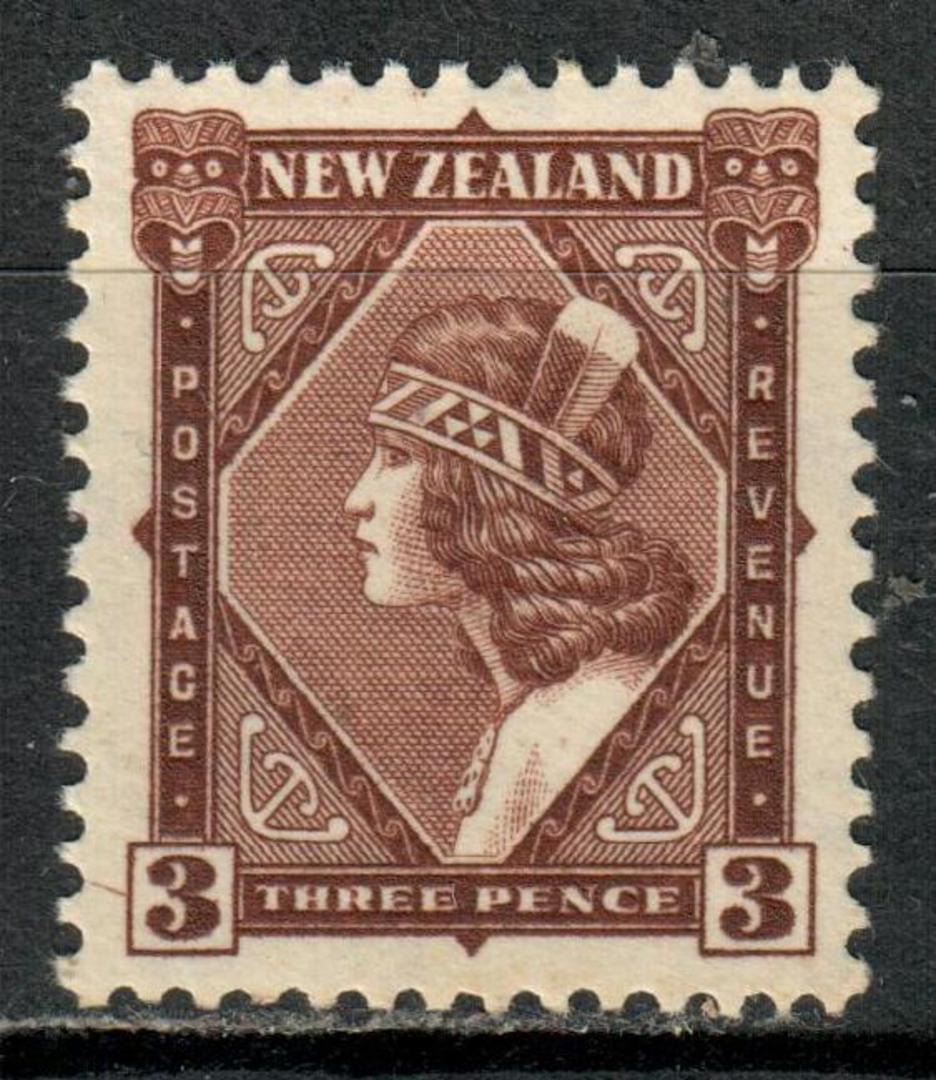 NEW ZEALAND 1935 Pictorial 3d Reddish Chocolate. Multiple watermark. Perf 14x13½. - 4172 - UHM image 0