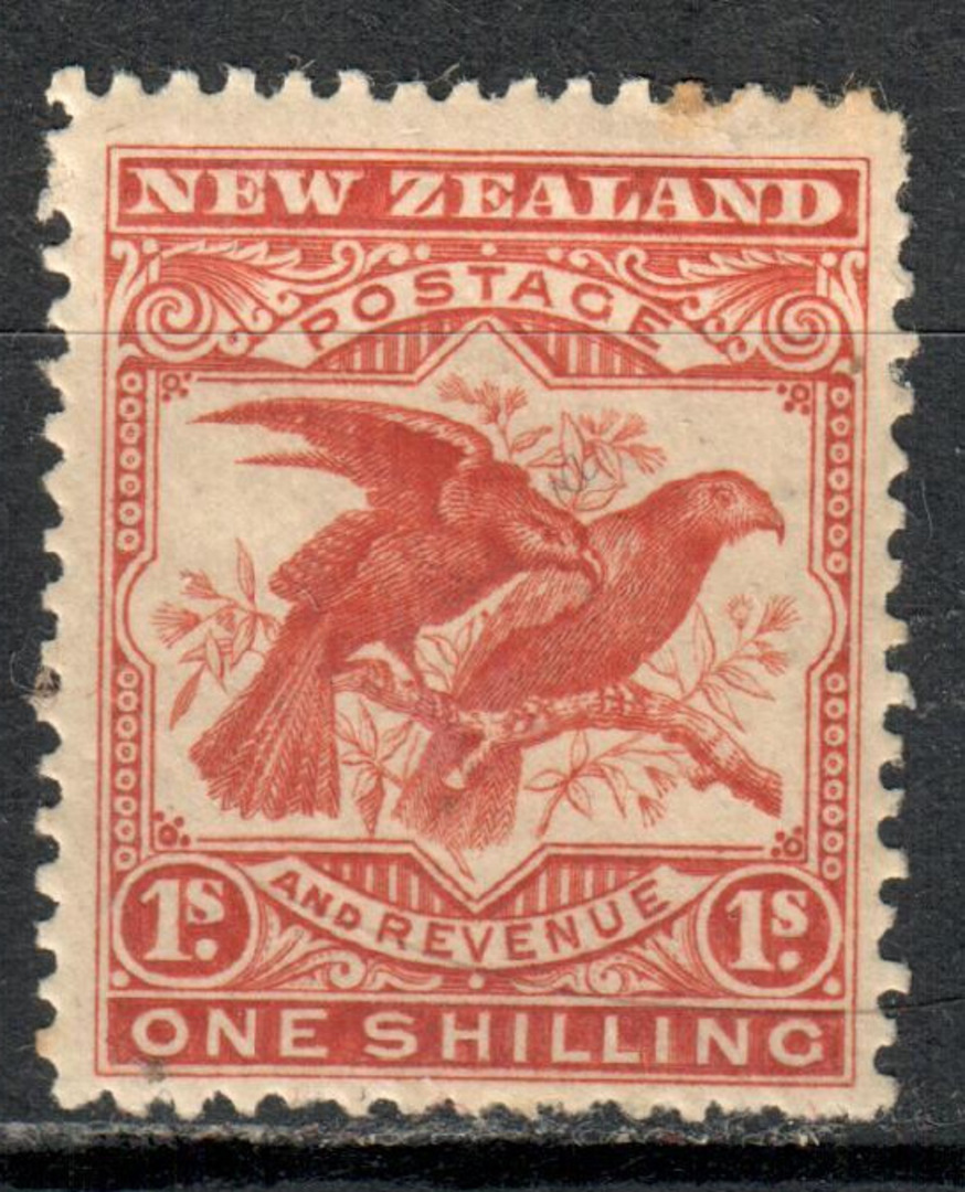 NEW ZEALAND 1898 Redrawn Pictorial 1/- Kaka. Very lightly hinged. - 71608 - LHM image 0