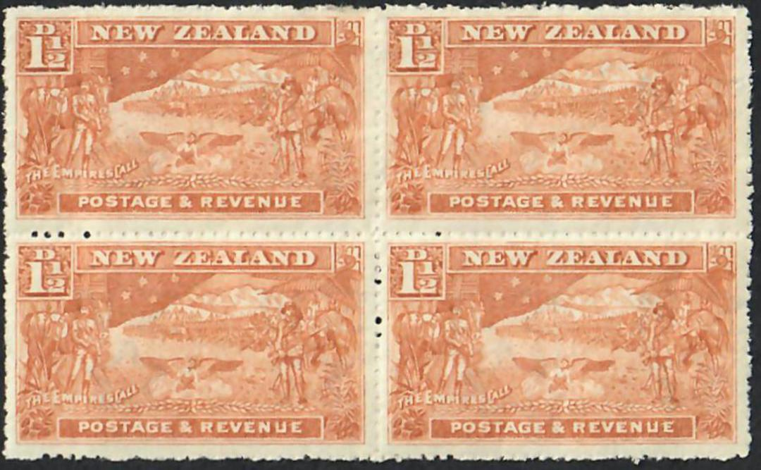 NEW ZEALAND 1898 Pictorial 1½d Boer War. Block of 4. Two hinged. The never hinged. - 24004 - Mixed image 0