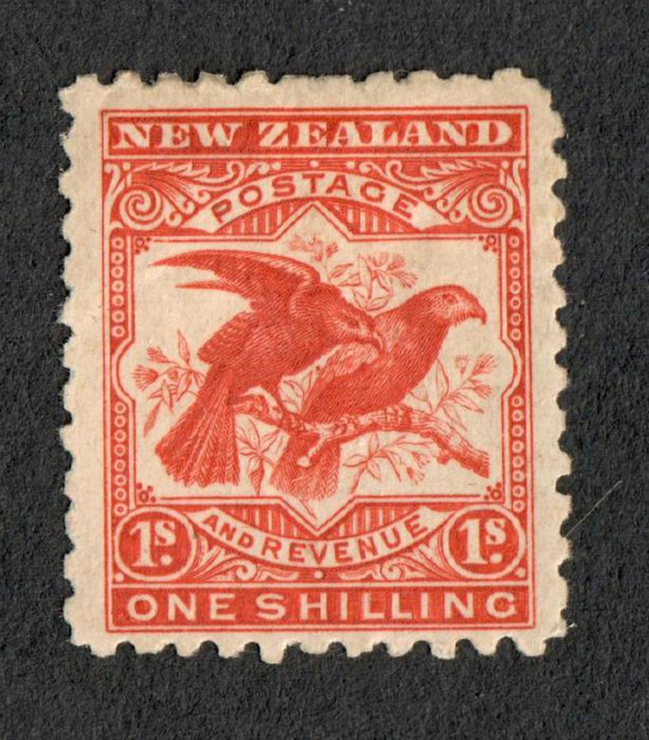 NEW ZEALAND 1898 Pictorial 1/- Dull Orange-Red. First Local Issue on Unwatermarked Paper. Perf 11. CP E18b(4). Hinge remains. - image 0