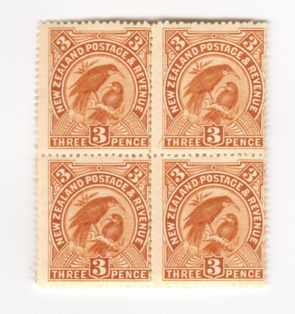 NEW ZEALAND 1898 Pictorial 3d Huia. Block of 4. London Print. Two hinged and one with gum damage. Light crease. Still presentabl image 0