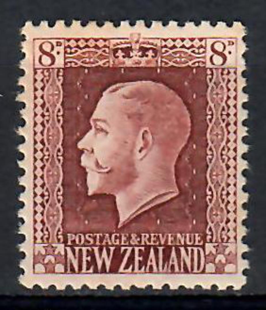 NEW ZEALAND 1915 Geo 5th Recess 8d Brown. - 74092 - Mint image 0
