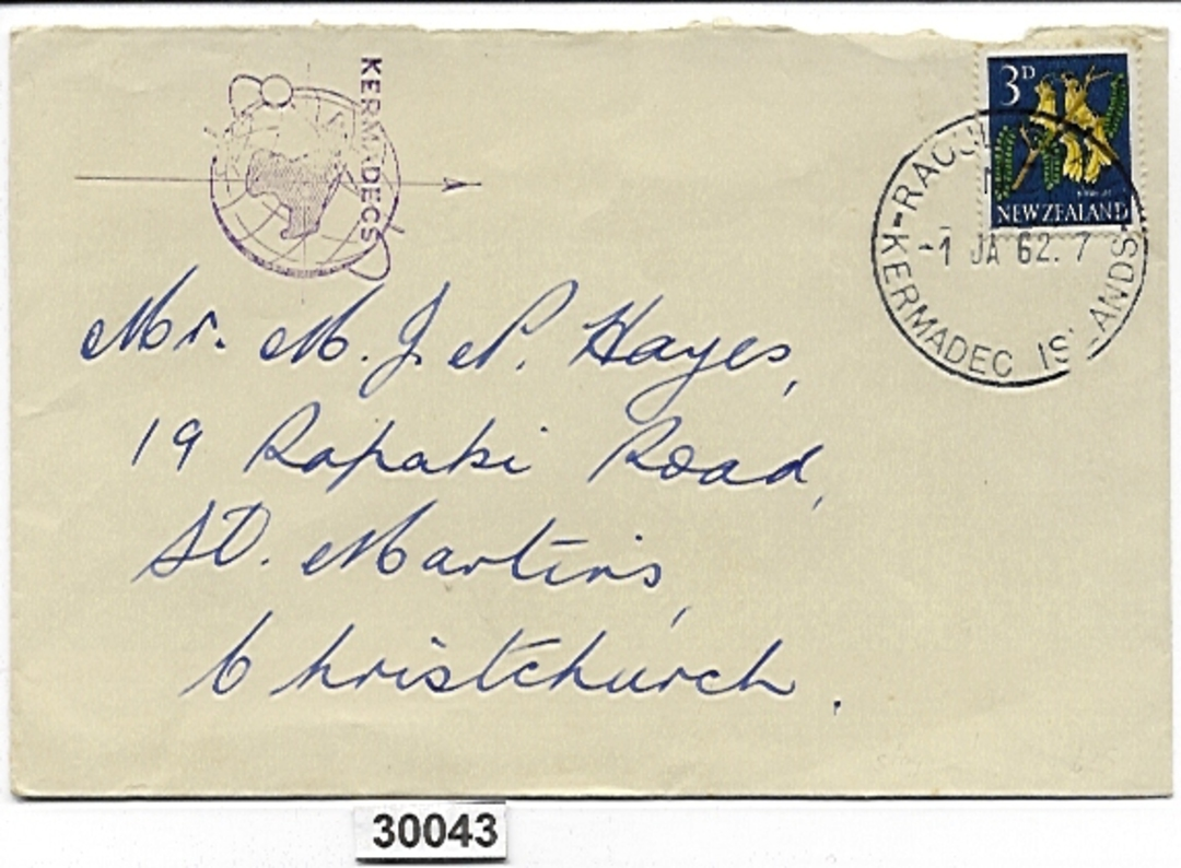NZ Elizabeth 2nd Registered cover from Dargaville to Auckland. 1/- rate. 8/2/60. Backstamp POSTMENS' BRANCH REMUERA. - 30043 - P image 0