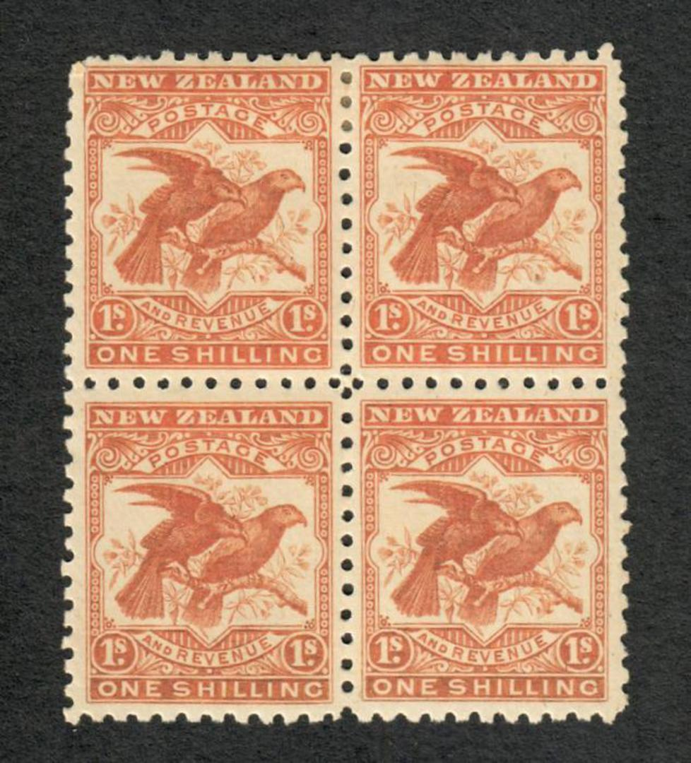 NEW ZEALAND 1898 Pictorial 1/- Dull Brown-Red. First Local Issue on Unwatermarked Paper. Perf 11. Block of 4. One never hinged. image 0