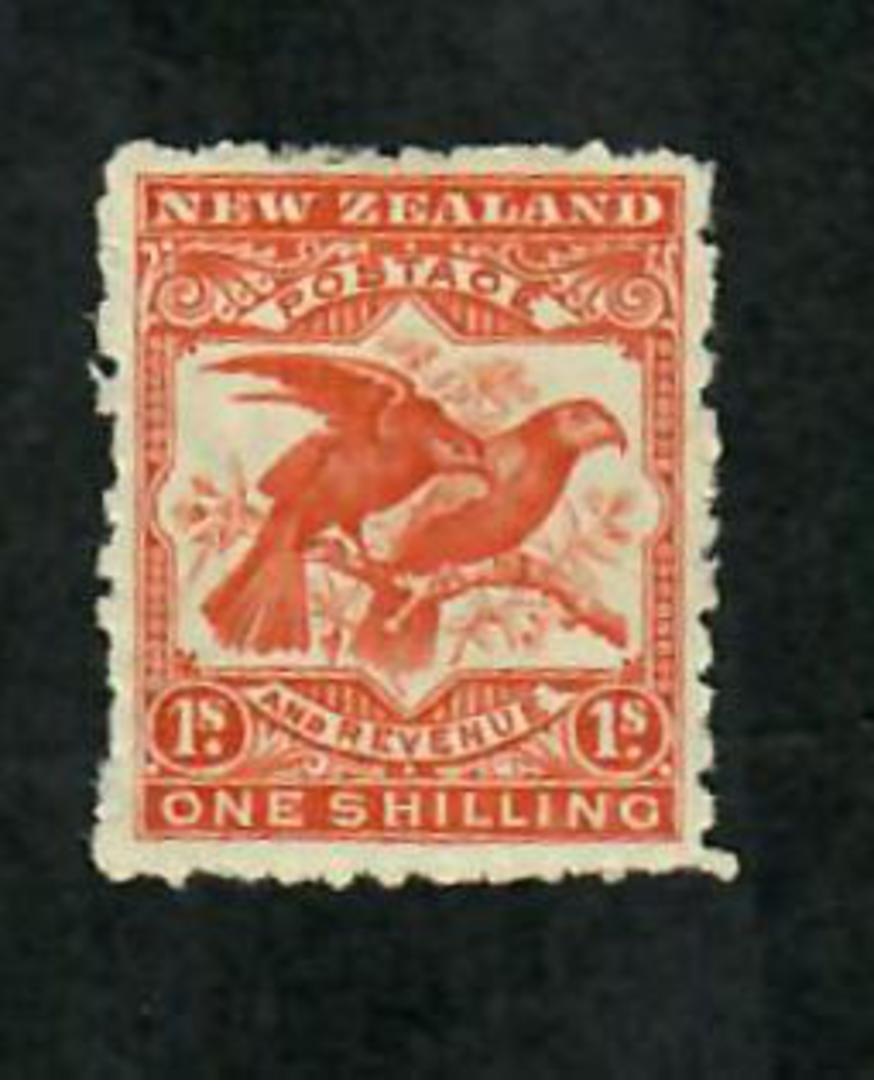 NEW ZEALAND 1898 Pictorial 1/- Orange-Brown. Second Local Issue on Cowan Watermarked Paper. Perf 11. CP E18d(6). - 75005 - LHM image 0
