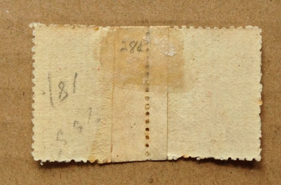NEW ZEALAND 1901 1d Universal. Thick soft Pirie paper. Patched and reperfed as described by SG except that the reperfing is done image 1