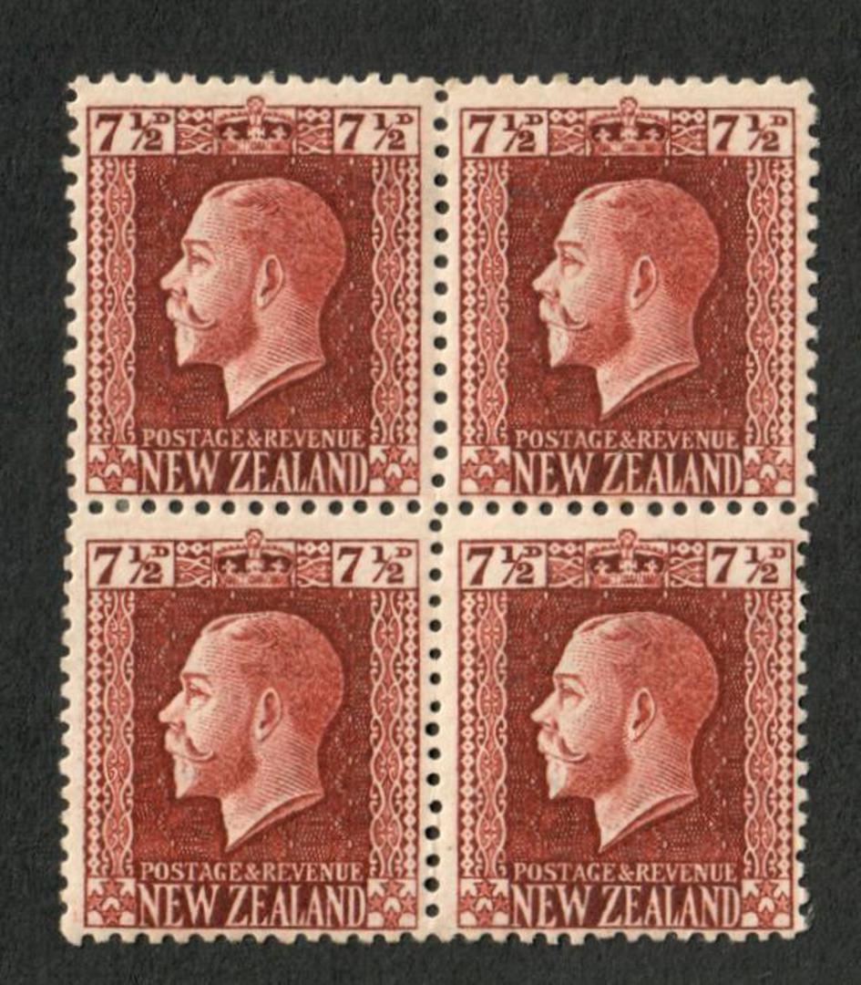 NEW ZEALAND 1915 Geo 5th Definitive 7½d Deep Red-Brown. Two perf Block of 4. - 74831 - UHM image 0