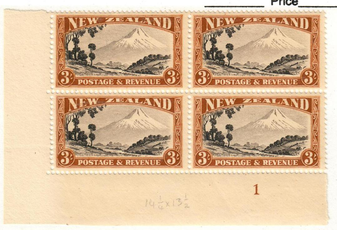 NEW ZEALAND 1935 Pictorial 3/-. Plate block of 4. Plate 1. - 20698 - UHM image 0