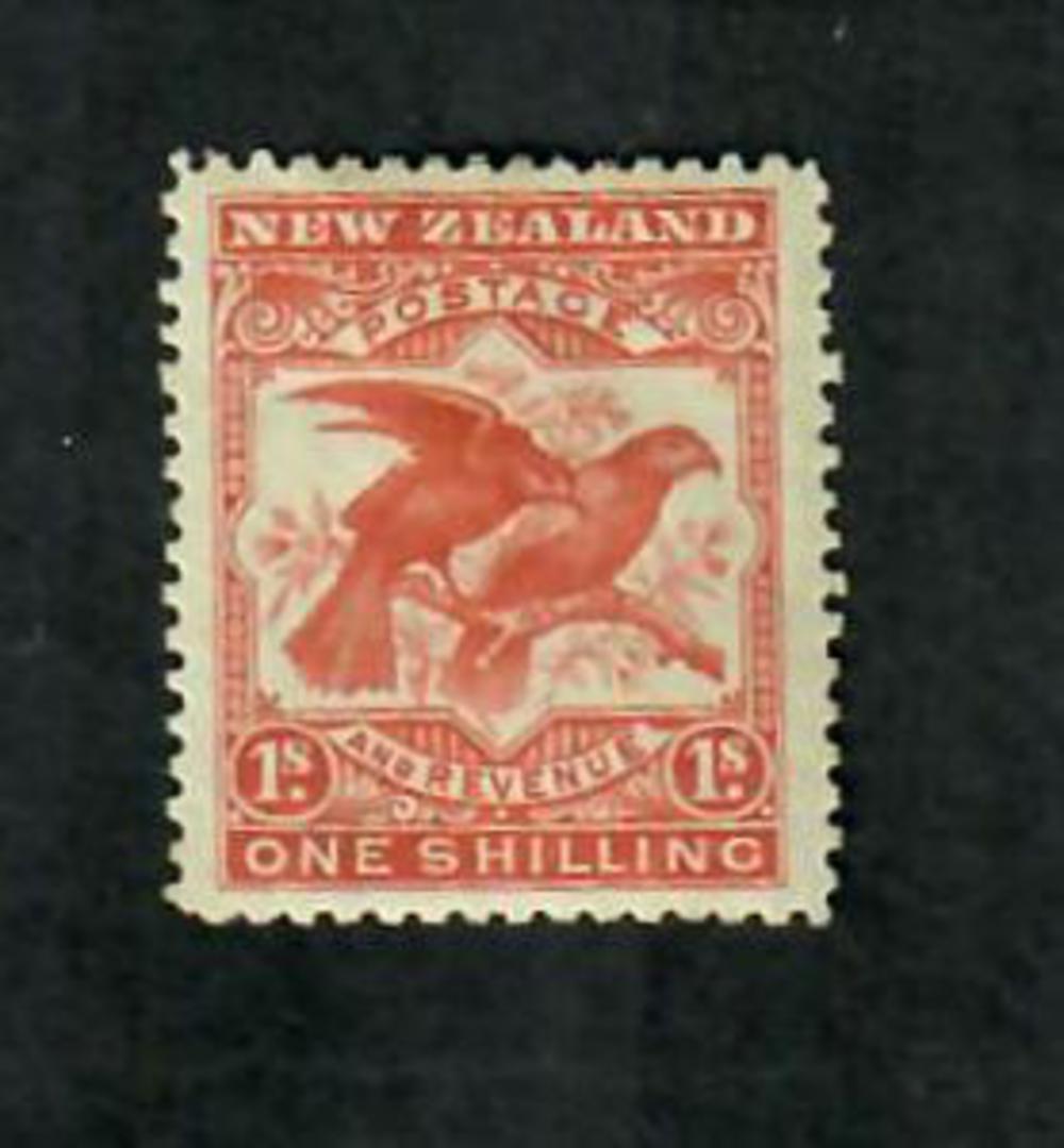 NEW ZEALAND 1898 Pictorial 1/- Vermilion. London Print. - 74094 - Mint image 0