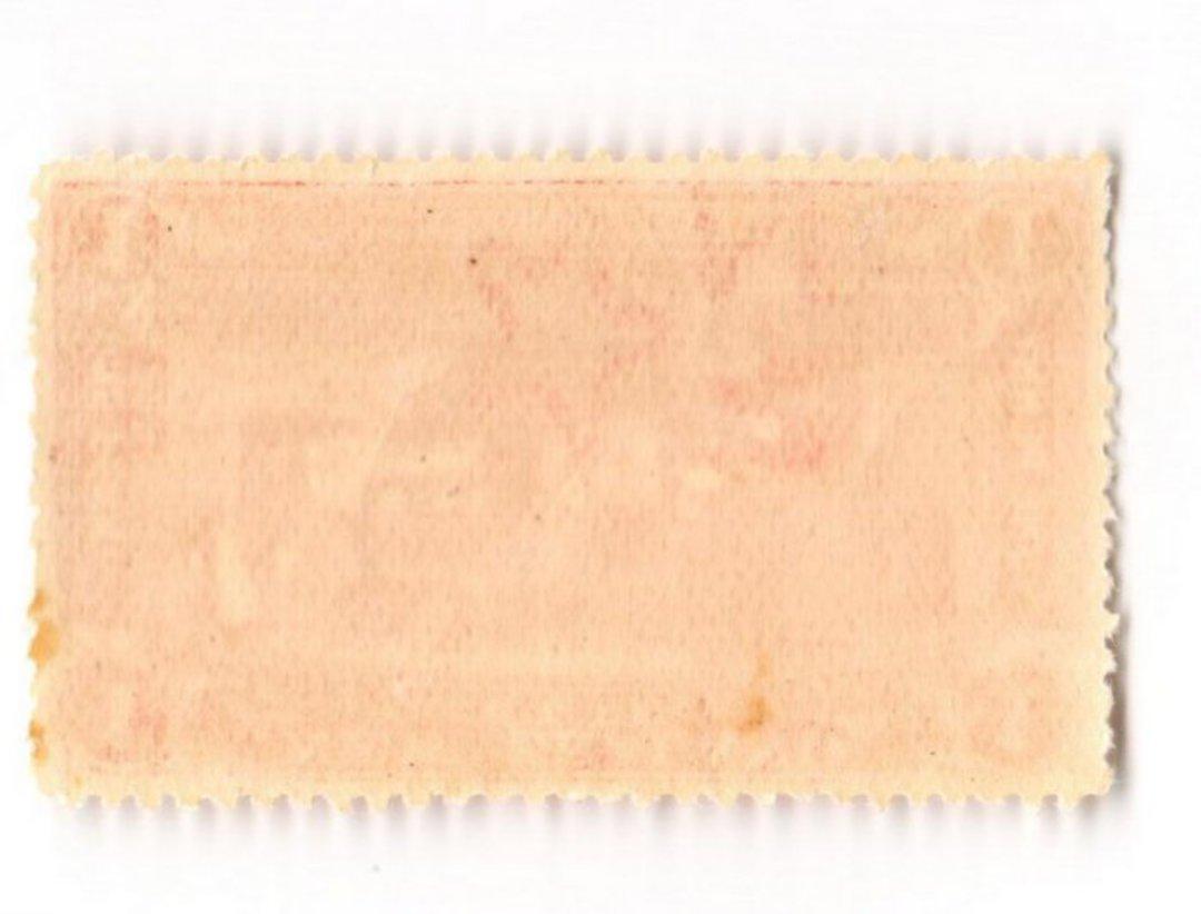NEW ZEALAND 1906 Christchurch Exhibition 1d Vermilion. - 67 - UHM image 1