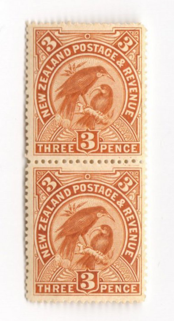 NEW ZEALAND 1898 Pictorial 3d Huia. Joined pair. London Print. - 74846 - UHM image 0