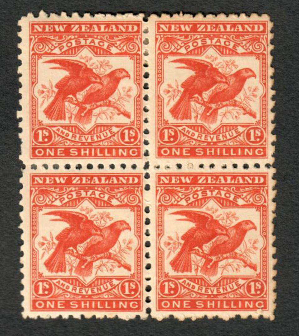 NEW ZEALAND 1898 Pictorial 1/- Bright Red. First Local Issue on Unwatermarked Paper. Perf 11. CP E18b(3). - 75008 image 0