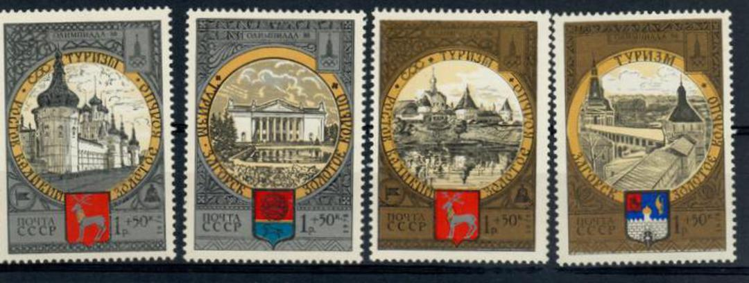 RUSSIA 1978 Olympics. First series.  Set of four. Extremely fine. - 21340 - UHM image 0