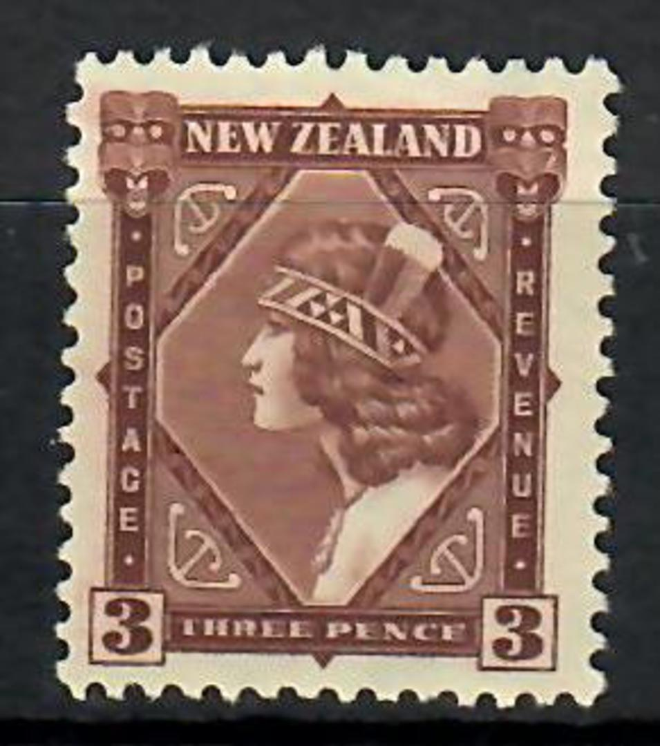NEW ZEALAND 1935 Pictorial 3d Perf 14x13.5 Multiple Watermark. - 70479 - LHM image 0