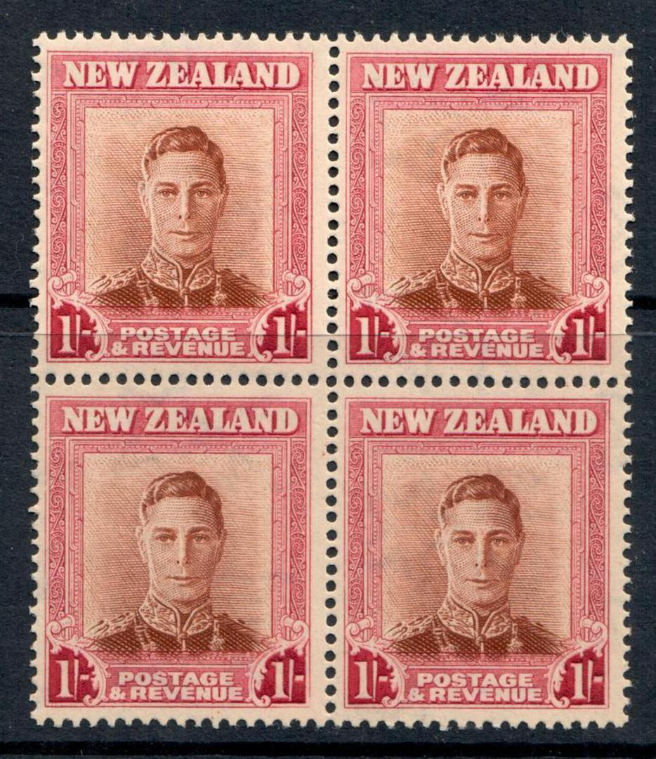 NEW ZEALAND 1938 Geo 6th Definitive 1/-. Watermark Multiple NZ & Star Sideways Inverted. Block of 4. - 19657 - UHM image 0