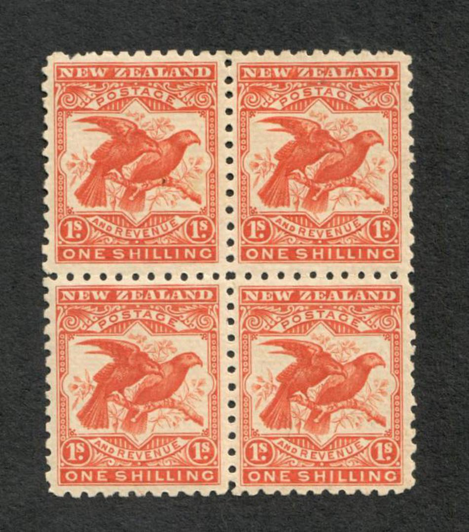 NEW ZEALAND 1898 Pictorial 1/- Dull Red. First Local Issue on Unwatermarked Paper. Perf 11. Block of 4. Two never hinged. CP E18 image 0