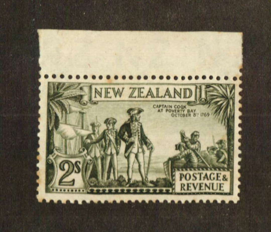 NEW ZEALAND 1935 Pictorial 2/- Captain Cook with Coqk flaw on Perf 12.5. - 74654 - UHM image 0