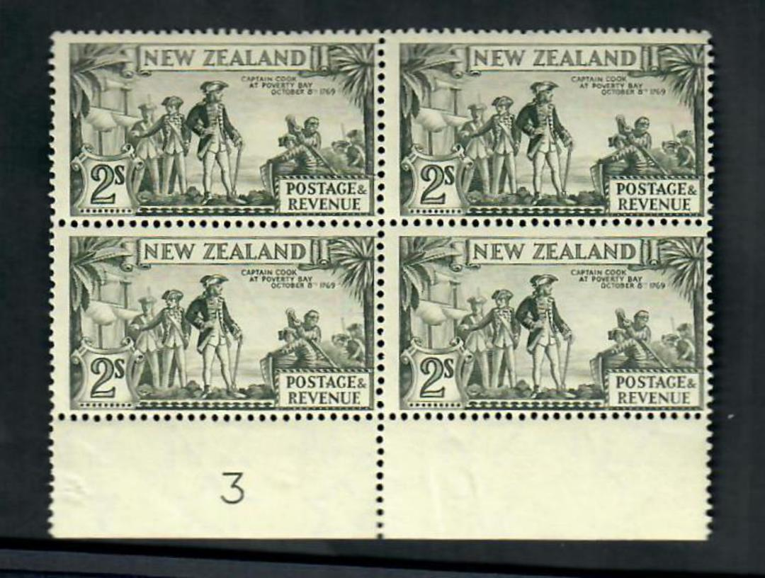 NEW ZEALAND 1935 Pictorial 2/- Captain Cook. Plate 3 Block. A tinge of toning showing on one stamp. - 20626 - UHM image 0