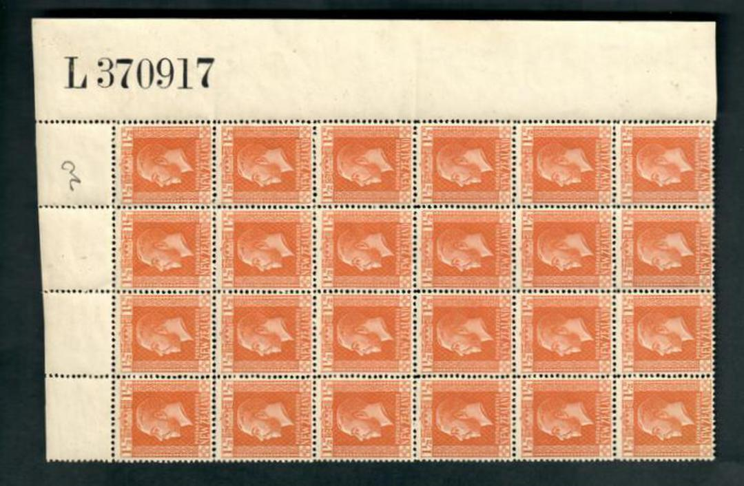 NEW ZEALAND 1915 Geo 5th Definitive 1½d Orange-Brown. Top right corner blocl of 24 showing the sheet number L370917. - 52429 - M image 0
