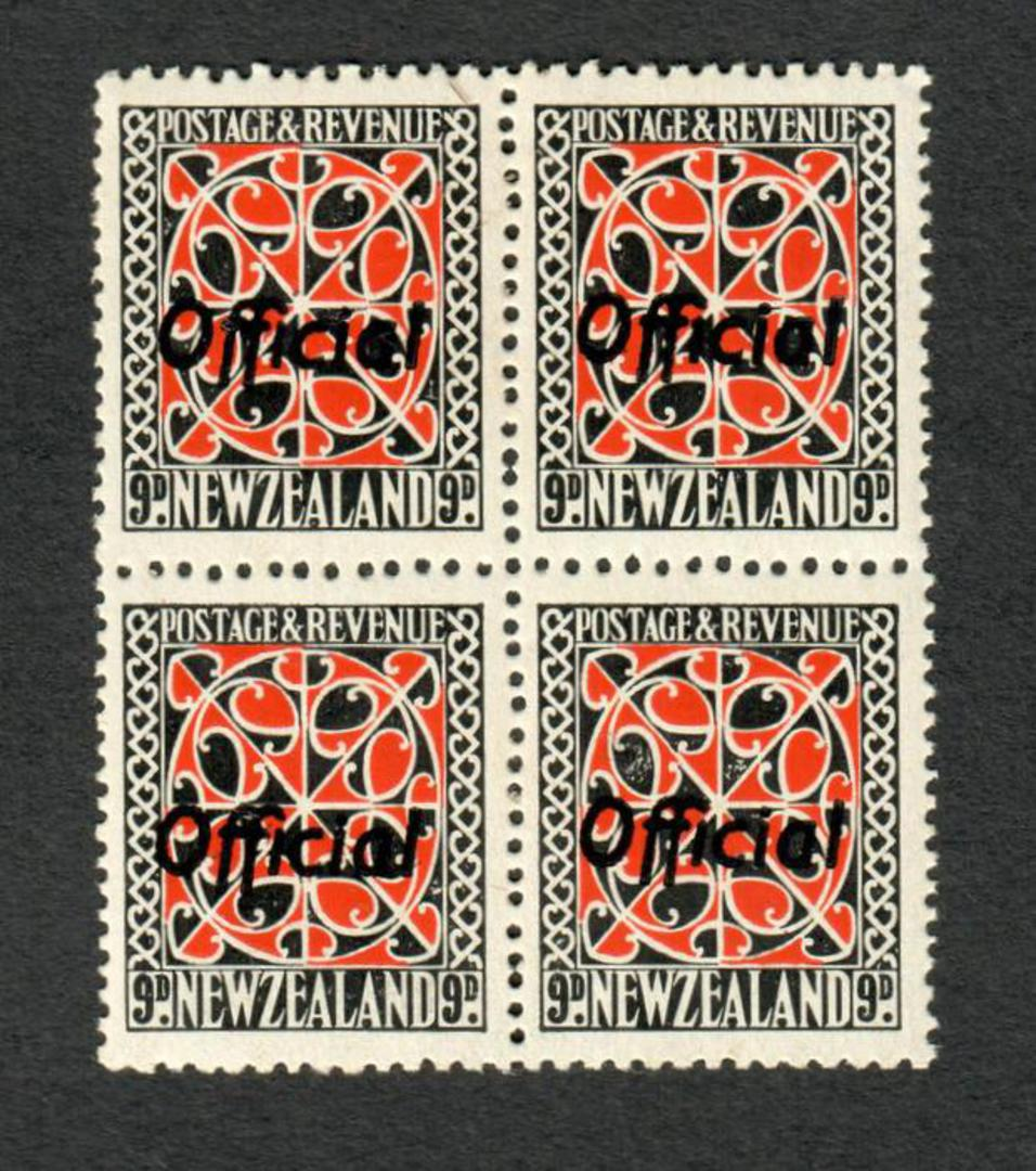 NEW ZEALAND 1935 Pictorial Official 9d Maori Panel overprinted in Black. Block of 4. - 75030 - UHM image 0