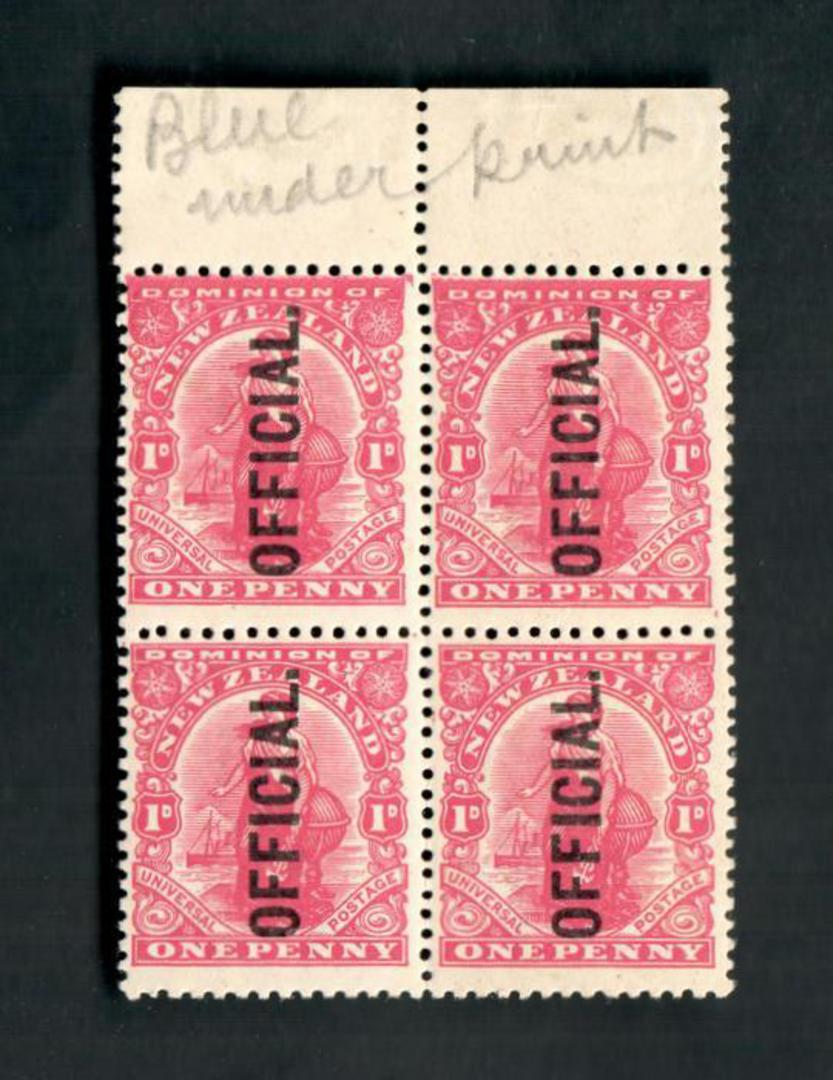 NEW ZEALAND 1909 1d Dominion Official. Imitation watermark. Selvedge Block of 4 with letters waternmark in the selvedge. - 70455 image 0