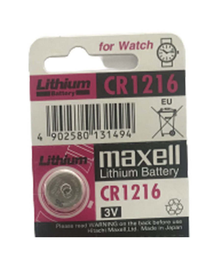 MAXELL CR1216 Lithium Battery image 0