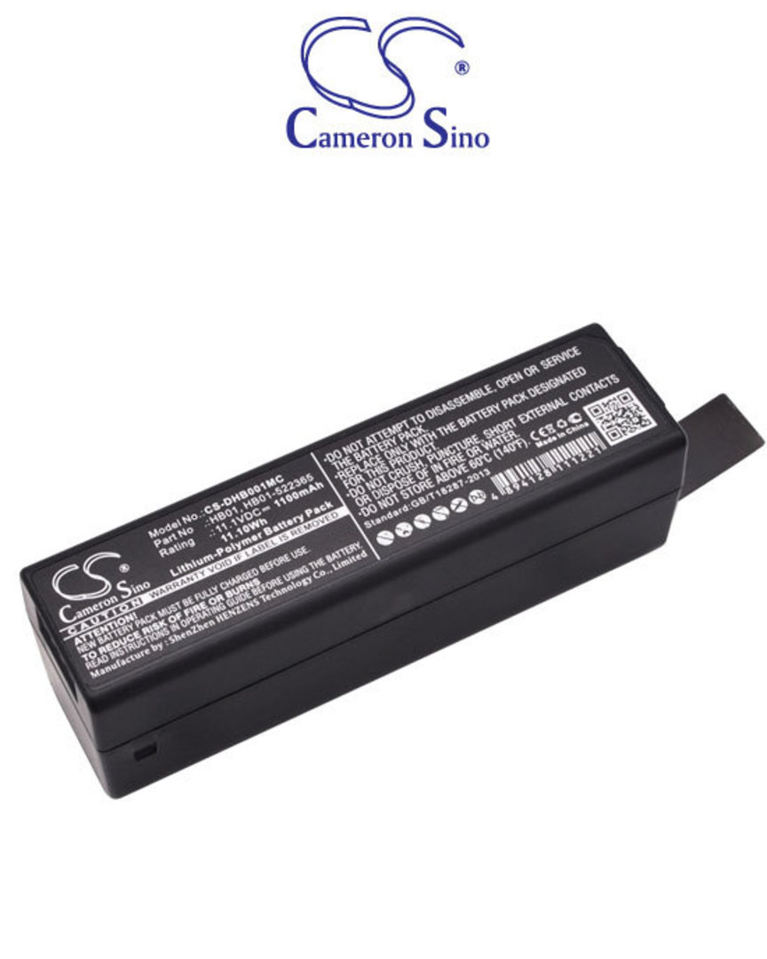 DJI HB01, HB01-522365 Compatible Battery image 0