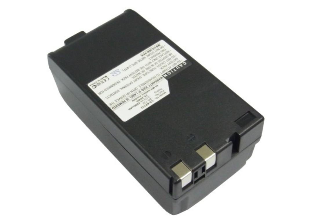 CANON BP-722 Compatible Battery image 0