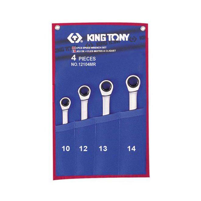 King Tony 4pc Ratchet Wrench Set 10-14mm image 0