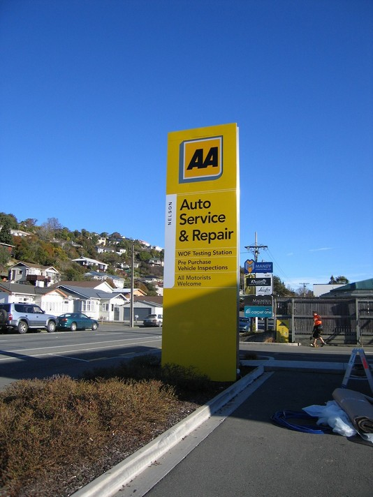 AA Vehicle Testing Sign #3