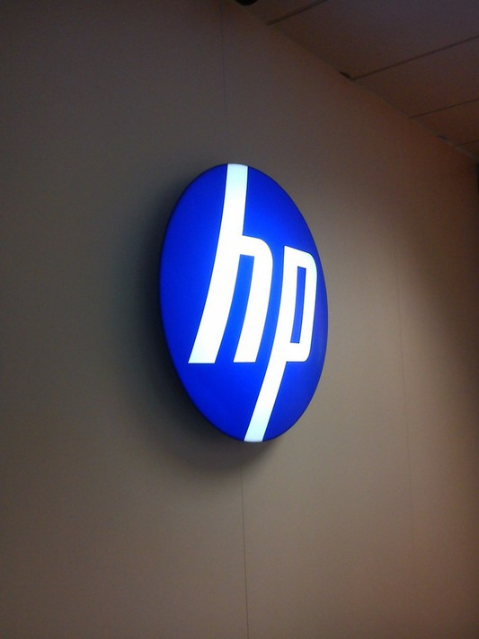 Illuminated Signage - HP #1