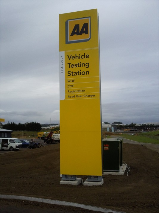 AA Vehicle Testing Pylon Sign #2
