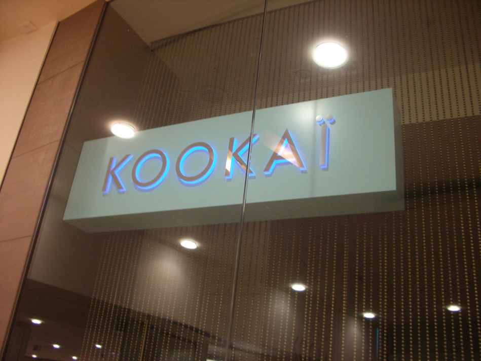 Branded Lightbox Sign - Neon Blue Backlit Signage -Kookai #2