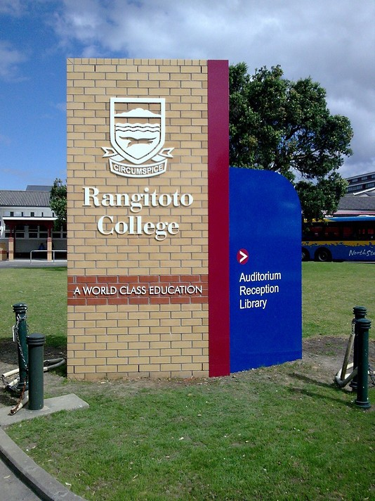 Institutional Signage - Rangitoto College