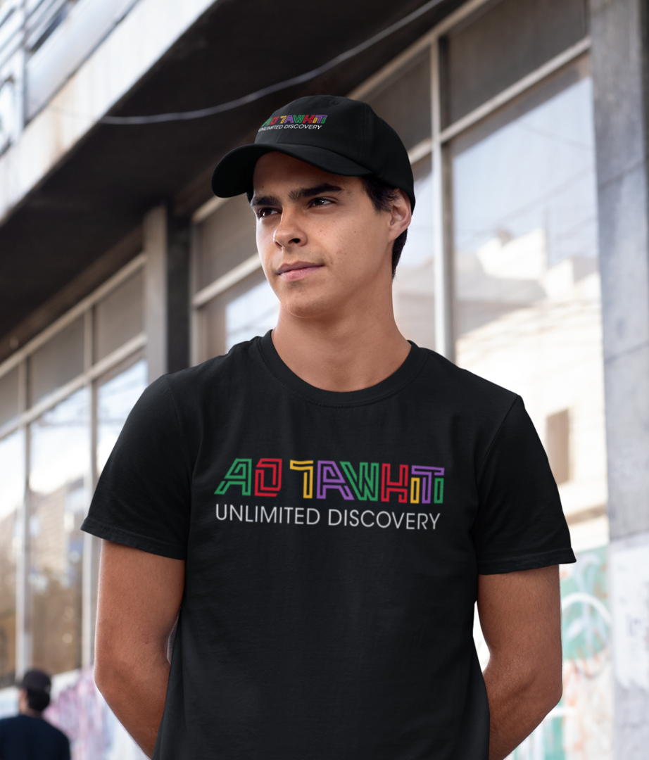 Ao Tawhiti Teens/Adults Mens Basic Tee image 0