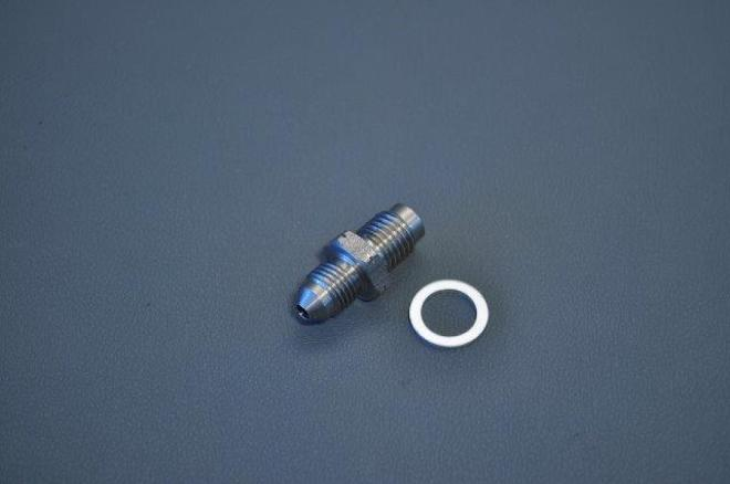 MRS-H75-AS012 CB750 Brake Cable Joiner image 0