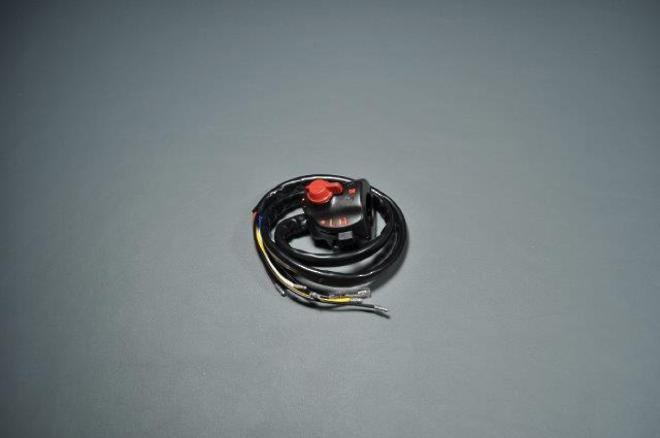 MRS-H75-F13 CB750 Starter Lighting Red Kill Switch image 0