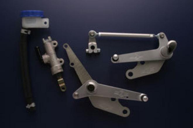 401-201 Moriwaki Rear Sets - Step Kit image 0